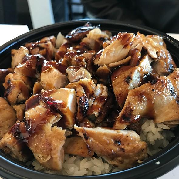 Chicken Rice Bowl @ Waba Grill