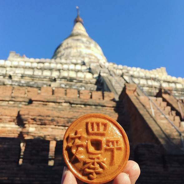 Cookie In The Air @ Shwesandaw Pagoda