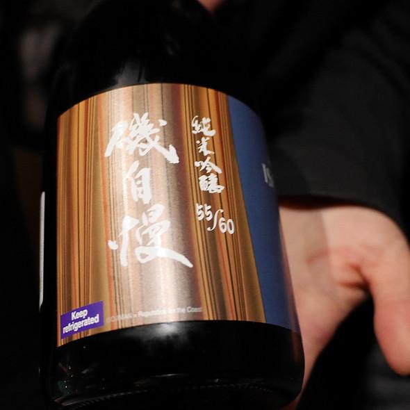 Sake @ Yoshi by Nagaya