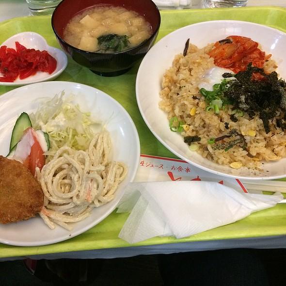 Bibimpap Fried Rice Teishoku