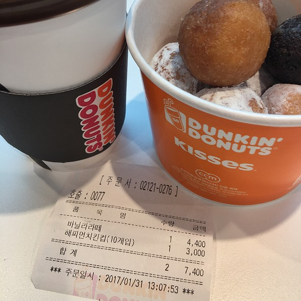 Caramel Macchiato & Donut Holes