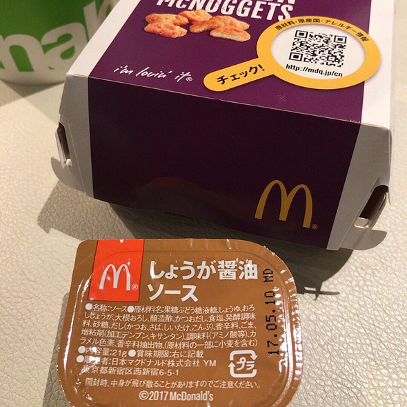 Mcdonalds Chicken Nuggets With Japanese Ginger Sauce