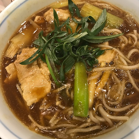 Curry Soba