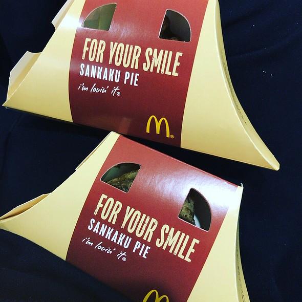 Mcdonalds Sankaku Chocolate Pie
