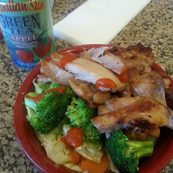 Chicken Bowl @ Ono Hawaiian BBQ