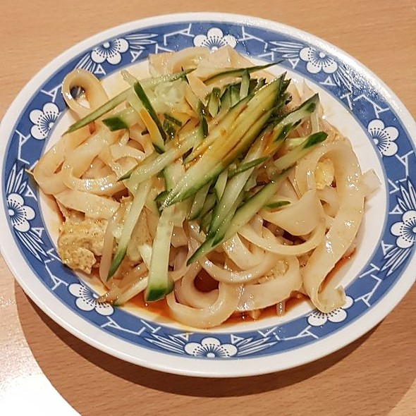 Xi'an Cold Noodles