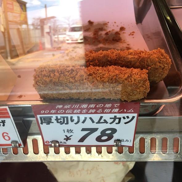 厚切りハムカツ @ 山口商店