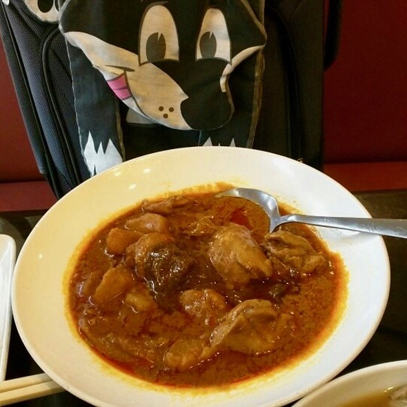 Chicken Curry @ Coco Asian Cuisine