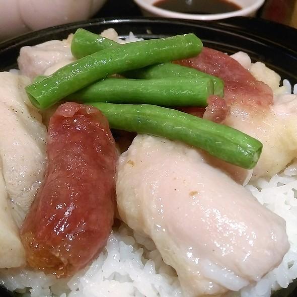 臘味滑雞飯 Chicken and Chinese Sasauge in Rice @ 金功夫點心火鍋
