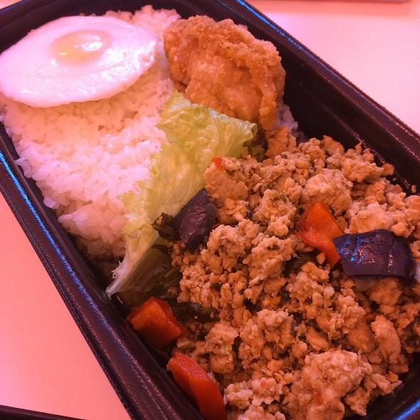 Gapao Rice Bento @ Unidentified Location in Tokyo