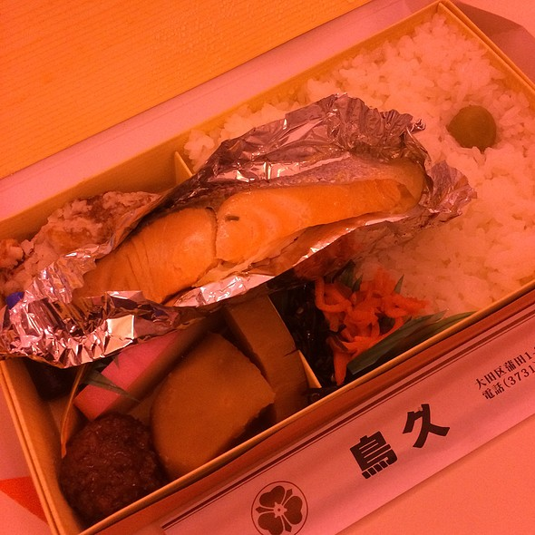 Salmon & Fried Chicken Bento Box @ Unidentified Location in Tokyo
