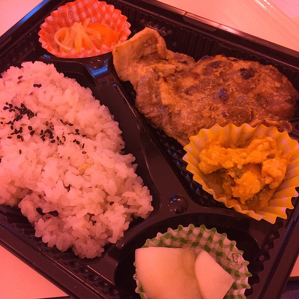 Koji Pork Bento @ Unidentified Location in Tokyo