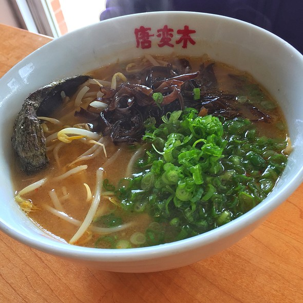 Veggie Miso Ramen