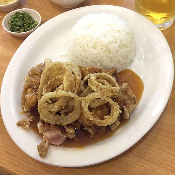 Spring Onion Chicken Chop Rice