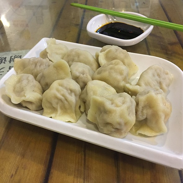 Minced Pork And Scallion Dumplings @ Baoyuan Dumpling Restaurant
