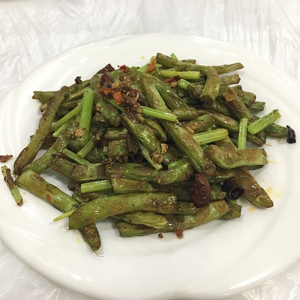 dry-fried green beans @ Yi Xiang Yuan