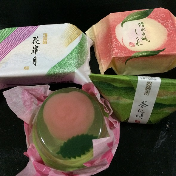 Assorted Premium Wagashi @ Somewhere In Japan