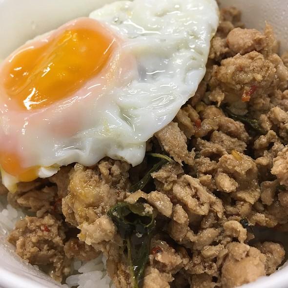 Gapao Rice @ 大手町ビル