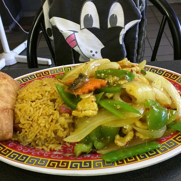 Curry Chicken @ Jin Cheng Chinese Restaurant