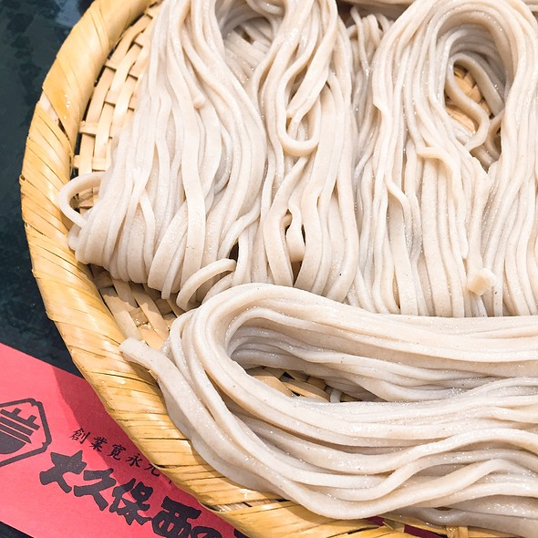 Zaru Soba (Cold Soba Noodle)