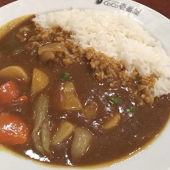 Vegetable curry @ Coco Ichibanya Curry House