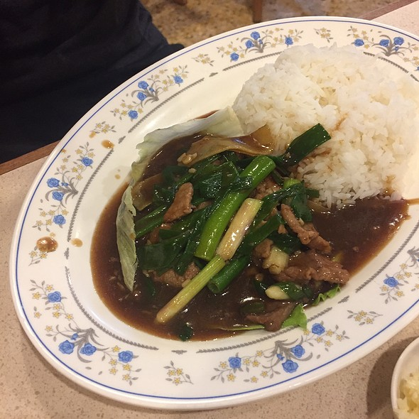 Ginger Spring Onion Beef Rice