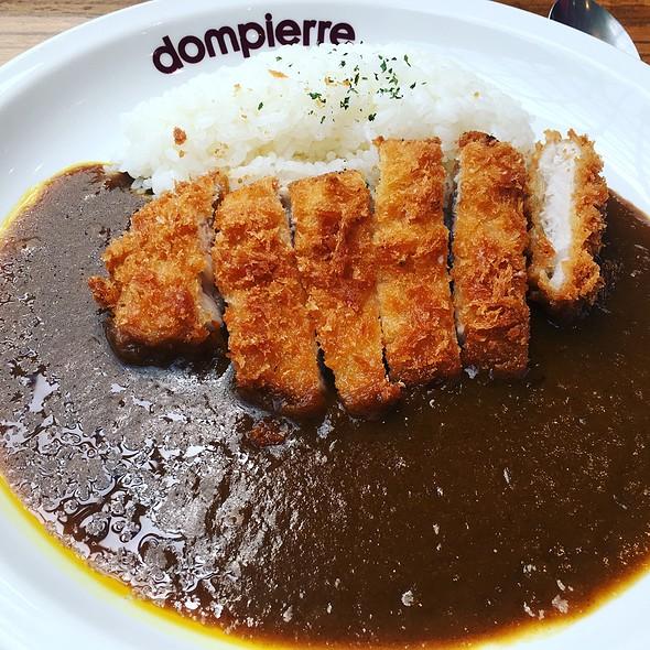 Tonkatsu Curry @ Haneda Airport