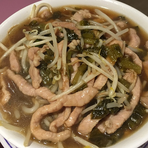 Preserved Mustard Green & Pork Soup Noodle
