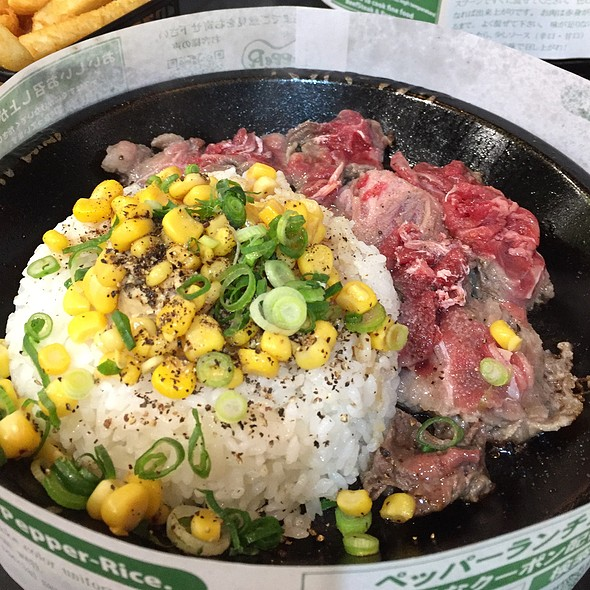 Jumbo Beef Pepper Rice @ Pepper Lunch Express - Chatswood