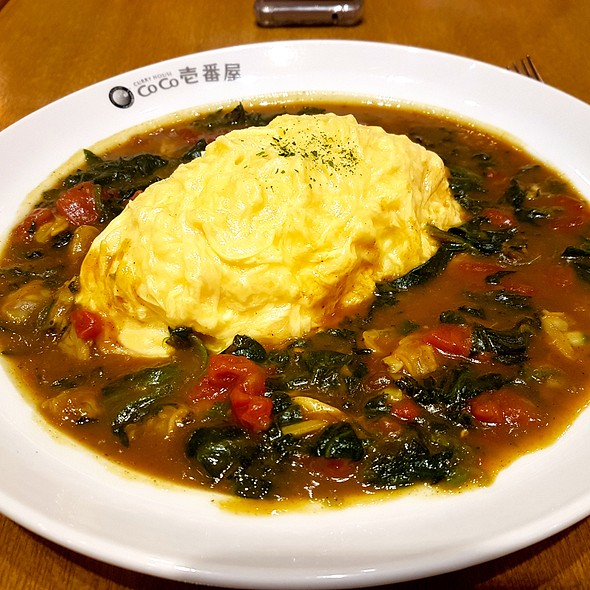 Clam, Spinach and Ripe Tomato Omelet Curry @ Coco Ichibanya Curry House