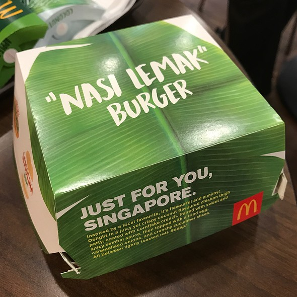 Nasi Lemak Burger @ Mcdonald's @ Great World