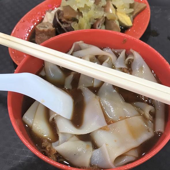 Kway Chap @ 郭亚呤 Teochew Kway Chap (Amoy Food Centre 02-117)