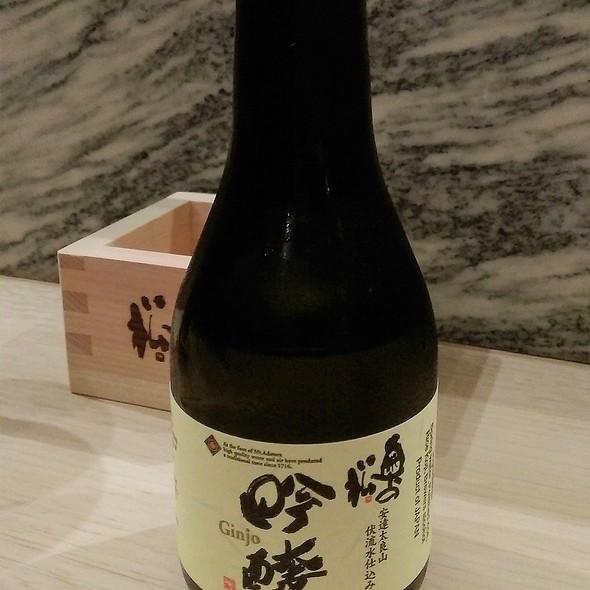Ginjo Sake Cold