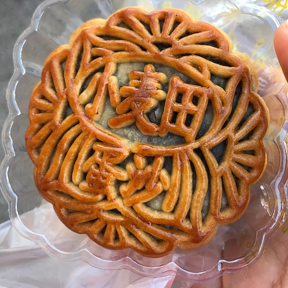 Red Bean Paste Mooncake