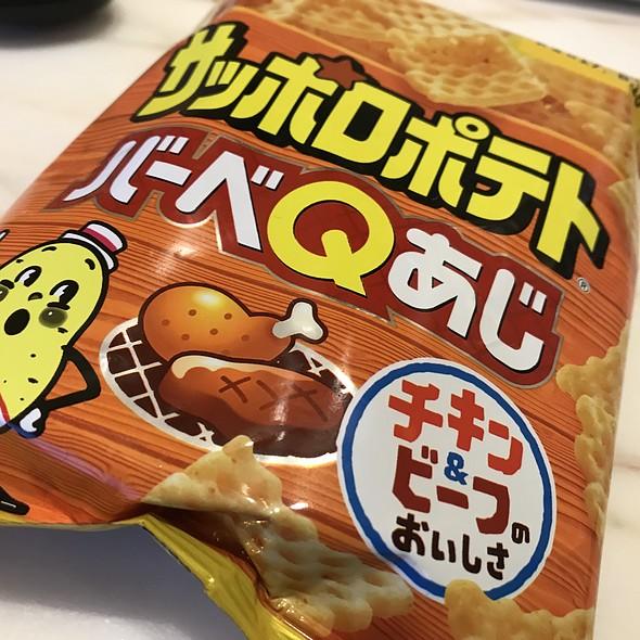 Sapporo Potato BBQ @ Hotel Fine Garden Juso