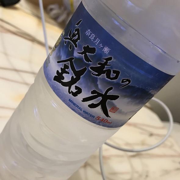 Mineral Water @ Hotel Fine Garden Juso