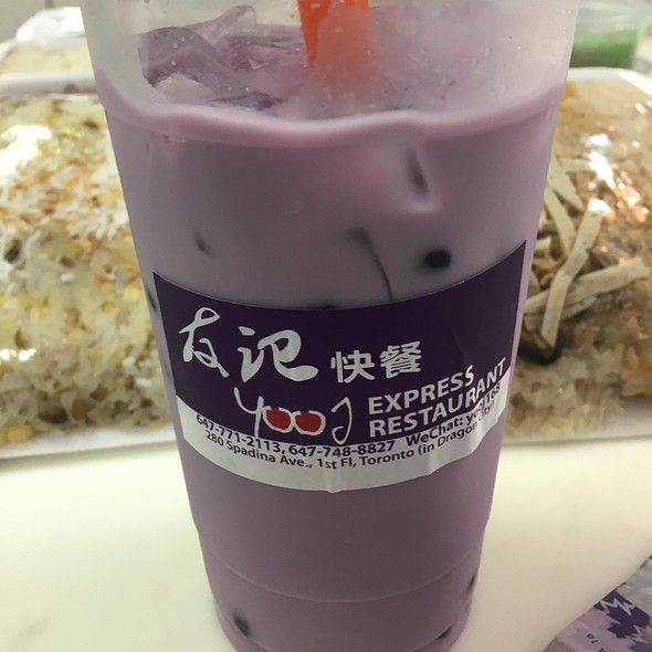 Taro Milk Tea @ Express Restaurant