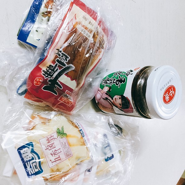 Mainland Snacks From Sis