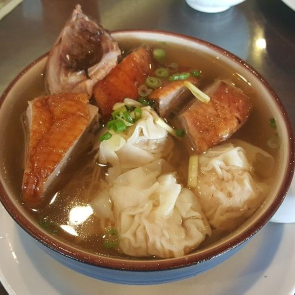 Wonton Noodles With Roasted Duck