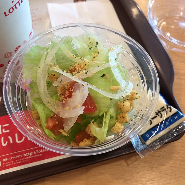 Side Salad @ Lotteria