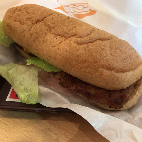 Pork Ribs Sandwich @ Lotteria