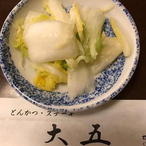Hakusai Pickles