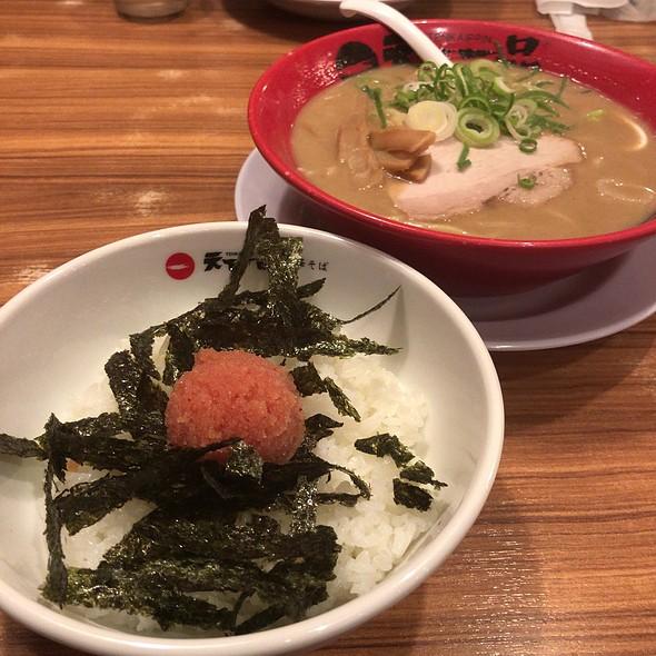 Soup Rice Set