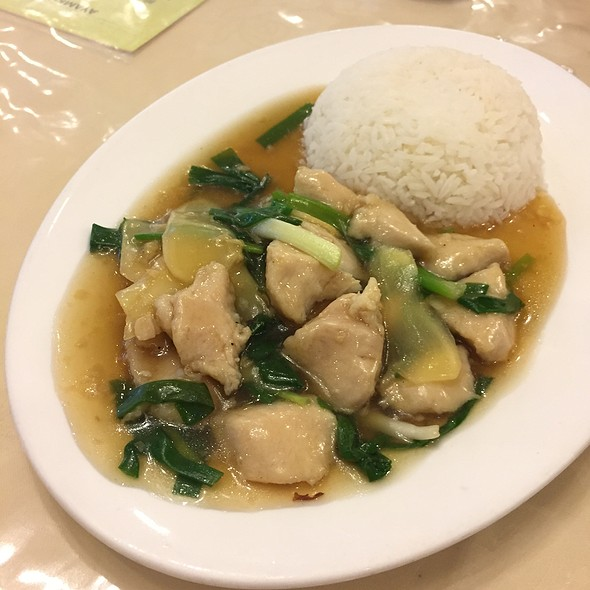 Spring Onion Ginger Chicken With Rice