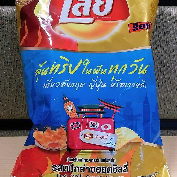Lay's Hot Chili Squid Flavor Chips