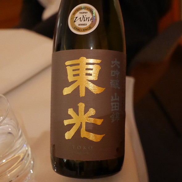 Sake @ Nagaya