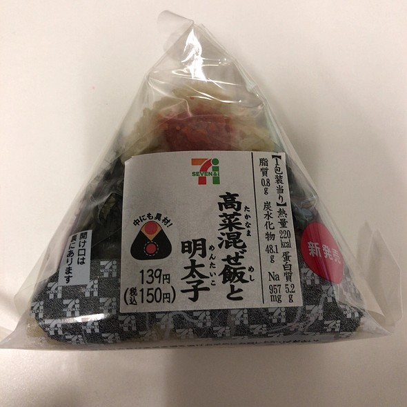Takana Gohan & Mentaiko Onigiri @ セブンイレブン 下馬二丁目店