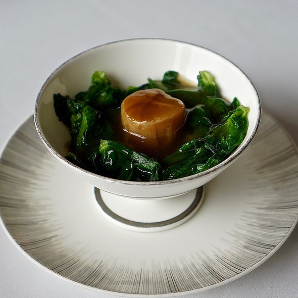 Braised pea shoots with conpoy