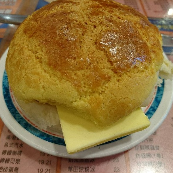 Pineapple Bun With Butter