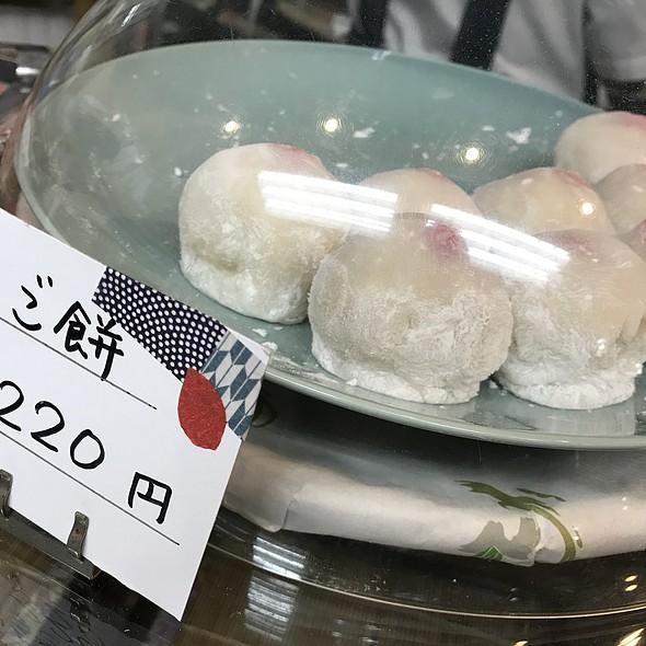 いちご餅 @ お菓子司 鈴木家